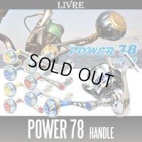 【リブレ/LIVRE】 POWER 78 ジギング&キャスティングハンドル パワーハンドル