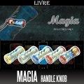 【リブレ/LIVRE】 Magia(マージア) チタニウム ハンドルノブ HKAL