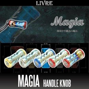 画像1: 【リブレ/LIVRE】 Magia(マージア) チタニウム ハンドルノブ HKAL