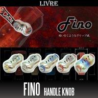 【リブレ/LIVRE】 Fino(フィーノ) チタニウム ハンドルノブ HKAL