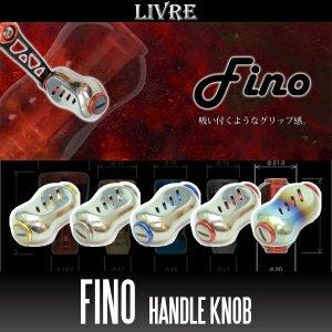 画像1: 【リブレ/LIVRE】 Fino(フィーノ) チタニウム ハンドルノブ HKAL