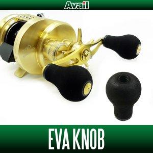 画像2: 【Avail/アベイル】 EVA ハンドルノブ A-type HKEVA