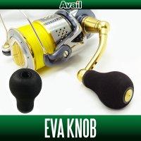 【Avail/アベイル】 EVA ハンドルノブ A-type HKEVA