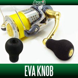 画像1: 【Avail/アベイル】 EVA ハンドルノブ A-type HKEVA