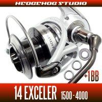 14エクセラー 1500,2004,2004H,2500,2506,2506H,3000,3000H,3012H,3500,4000用 MAX5BB フルベアリングチューニングキット