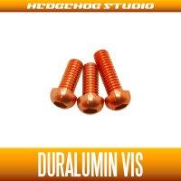 【ダイワ用】ジュラルミンビスセット 7-7-8 オレンジ  (ジリオンSV TW,ジリオンTW HLC,タトゥーラCT,モアザンPE SV・ジリオンTWS)