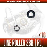 ラインローラー2BB仕様チューニングキット [RL] (12ルビアス・10セルテート・07ルビアス系)