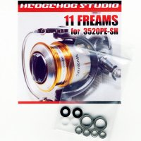 11フリームス 4000用 MAX10BB フルベアリングチューニングキット