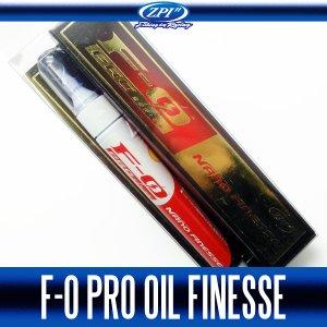 画像1: 【ZPI】 F-0 PRO オイル ナノフィネス