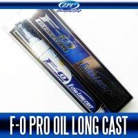 【ZPI】 F-0 PRO オイル エクストラロングキャスト