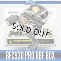 【ZPI】 Abu Revo BFC930PRO HBF BOX LTZ専用 ikコンビゴールド