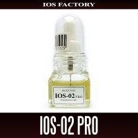 【IOSファクトリー】 IOS-02 PRO オイル