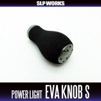 【新色入荷!】【ダイワ純正】 RCS EVA ハンドルノブ パワーライトS HKEVA