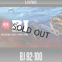【リブレ/LIVRE】 BJ 92-100 (オフショアジギング用ハンドル : T型ハンドルノブ・Bullet搭載モデル)