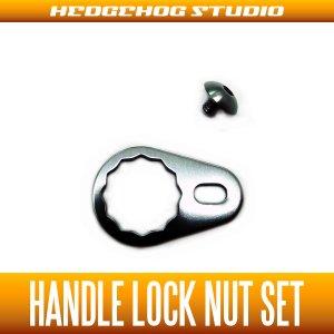 画像1: 【ダイワ用】ハンドルロックナットセット Mサイズ Bタイプ ブラック ナットなし