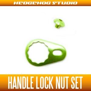 画像1: 【ダイワ用】ハンドルロックナットセット Mサイズ Bタイプ ライムグリーン ナットなし