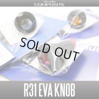 【スタジオコンポジット】 R31L EVA ハンドルノブ HKEVA