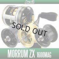 【新製品】【Avail/アベイル】 Abu Morrum ZX1600MAG用 NEWマイクロキャストスプール