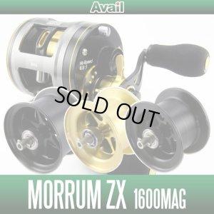 画像1: 【新製品】【Avail/アベイル】 Abu Morrum ZX1600MAG用 NEWマイクロキャストスプール