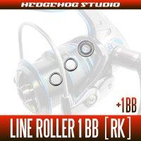ラインローラー1BB仕様チューニングキット [RK] (14XファイアLBD対応)