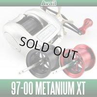 【Avail/アベイル】 シマノ 97メタニウムXT・00メタニウムMg用 NEWマイクロキャストスプール MT0039R