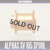 【ダイワ/SLP WORKS】 ALPHAS/アルファス用 SV105 スプール オレンジ (浅溝スプール)