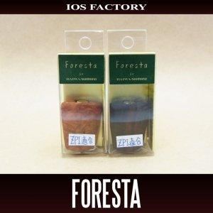 画像1: 【IOSファクトリー】 Foresta/フォレスタ ウッド ハンドルノブ HKWD