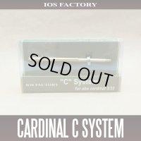 【IOSファクトリー】 Cシステム for ABU cardinal 3/33