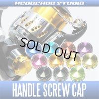 【新製品】 シマノ ステラ シリーズ対応 ハンドルスクリューキャップ HSC-SH-M *SPSHCAP