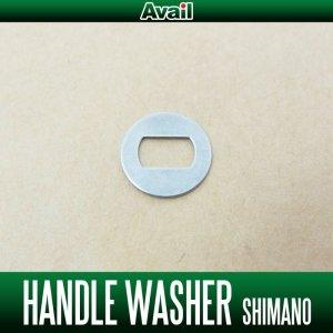 画像1: 【Avail/アベイル】 シマノ オフセットハンドル STi 2 調整用ワッシャー 0.5mm *AVHASH