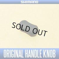 【シマノ純正】 ヴァンキッシュ ハンドルノブ Sサイズ HKRB