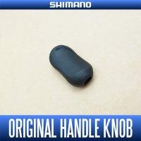 【シマノ純正】 ベイトリール用 ハンドルノブ Sサイズ HKRB