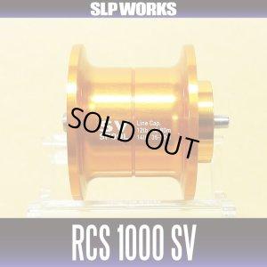 画像1: 【ダイワ純正】 RCS 1000 SV スプール オレンジ (浅溝スプール) リョウガ、T3、T3 MX等(生産終了)