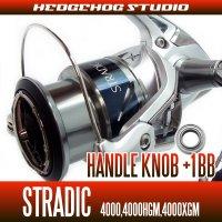 シマノ 15ストラディック 4000,4000HGM,4000XGM用 ハンドルノブベアリング(+1BB)