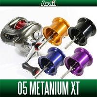 【Avail/アベイル】 シマノ 05メタニウムXT用 マイクロキャストスプール (MT05XT25 / MT05XT39)