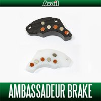【Avail/アベイル】 Ambassadeur 4000番-6000番用のマグネットブレーキ Microcast Brake CR2/CL2