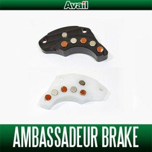 画像1: 【Avail/アベイル】 Ambassadeur 4000番-6000番用のマグネットブレーキ Microcast Brake CR2/CL2