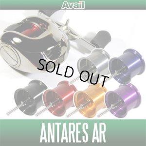 画像1: 【Avail/アベイル】 シマノ アンタレスAR用 マイクロキャストスプール (ANTAR25 / ANTAR39)