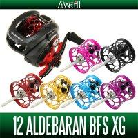 【Avail/アベイル】 シマノ 12アルデバランBFS XG用 マイクロキャストスプール ALD1218TR