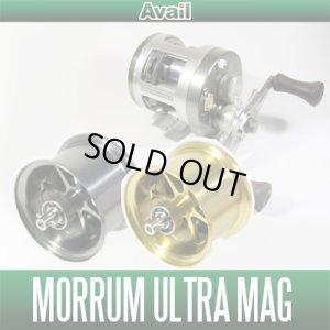 画像1: Abu モラムSX UltraMAG 1600C用 軽量浅溝スプール Avail Microcast Spool