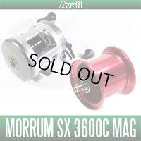 Abu モラムSX MAG 3600C用 軽量浅溝スプール Avail Microcast Spool