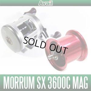 画像1: Abu モラムSX MAG 3600C用 軽量浅溝スプール Avail Microcast Spool