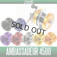 ABU 4500C用 軽量浅溝スプール Avail Microcast Spool AMB4550UC