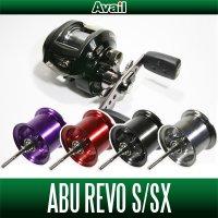 Abu Revo S/SX用 軽量浅溝スプール Avail Microcast Spool