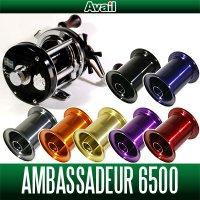 ABU 6500C用 軽量浅溝スプール Avail Microcast Spool AMB6550UC
