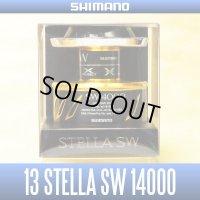 【シマノ純正】 13ステラSW 14000番クラス スペアスプール