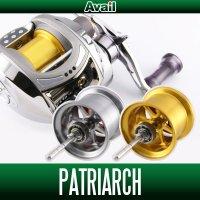 Avail フルーガー パトリアークシリーズ用 NEWマイクロキャストスプール PAT30R