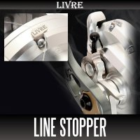 【リブレ/LIVRE】 ラインストッパー