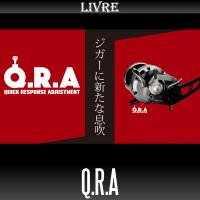 【リブレ/LIVRE】 Q.R.A / QRA(QUICK RESPONSE ADJUSTMENT)