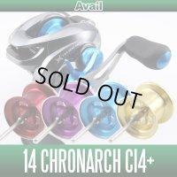 【Avail/アベイル】 シマノ 14クロナークCI4+用 NEWマイクロキャストスプール 14CRNC50R